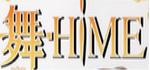 Mai hime/Otome